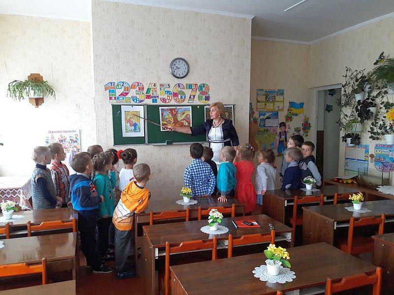 Компанія ТСО подарувала шкільну дошку