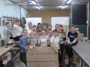 Татьяна, Харьковская гимназия № 83, 5 класс.