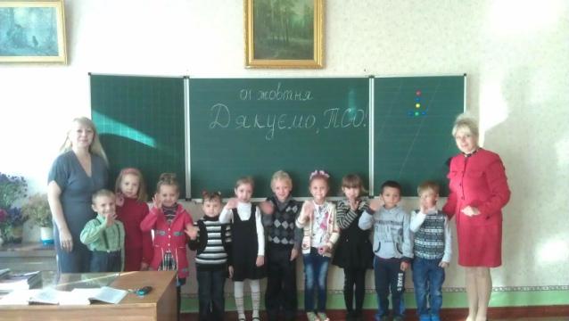 Первоклашки Золотаревской школы к началу нового учебного года получили подарок от Компании ТСО