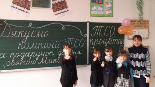 Ученикам третьего класса Солгутовской школы Компания ТСО сделала подарок ко Дню Святого Николая