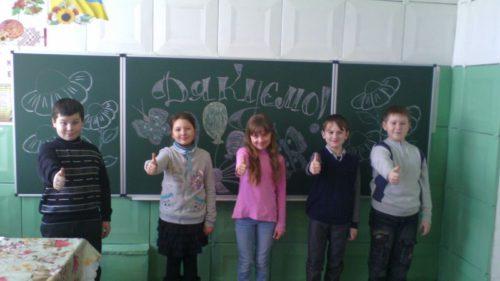 Мостковская школа получила к 8 Марта подарок от Компании ТСО