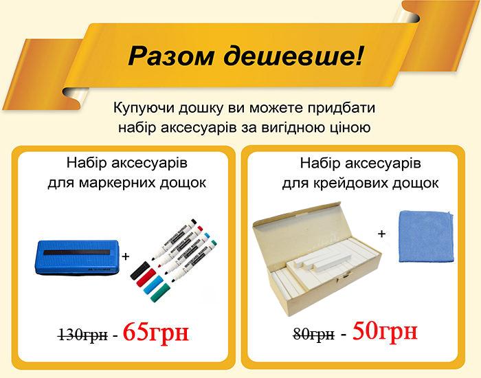 akz-ua-new-700x550