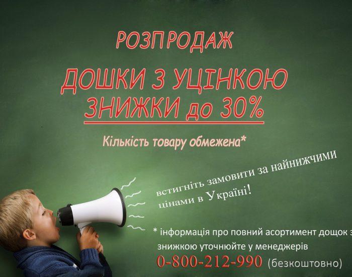 uzenka_ua