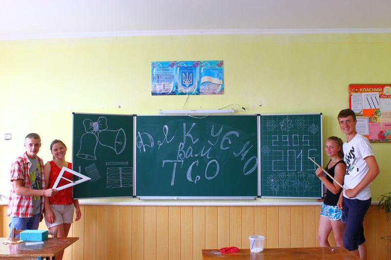 Ученики Дубовомахаринецкого УВК к празднику последнего звонка получили подарок от Компании ТСО