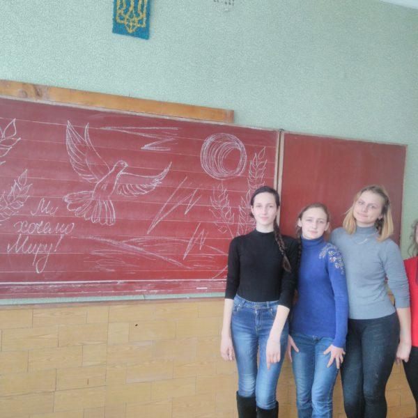 Білопільська ЗОШ І-ІІІ ст✓2 ім . С.М.Гордієнка 9-Б клас