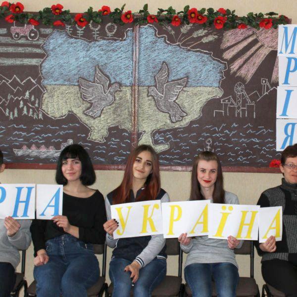 Криворізька вечірня школа №12, 12-А клас