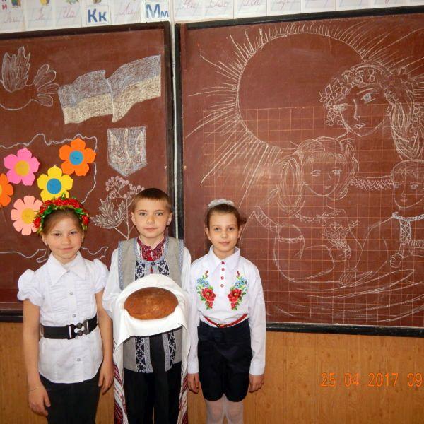 Богданівська загальноосвітня школа І-ІІІ ст.№1 імені І.Г.Ткаченка,4Бклас(1)
