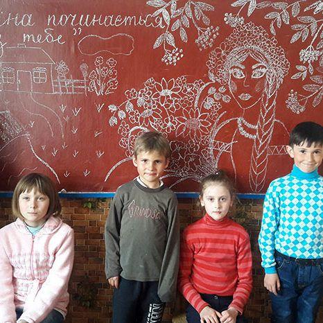 Василівська-ЗОШ(3-клас-)