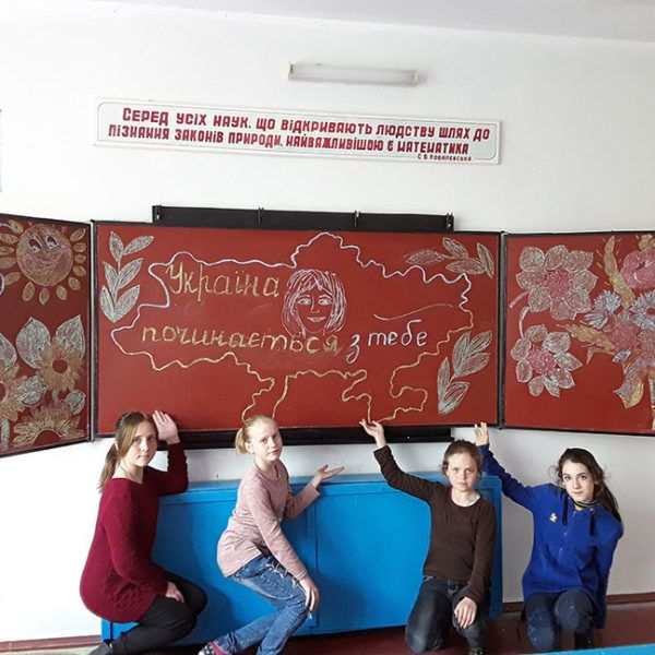Темирівська-ЗОШ,-6-клас