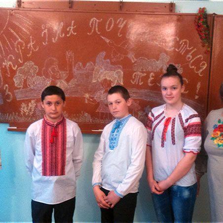 Томашгородська загальноосвітня школа І-ІІ ступенів №3