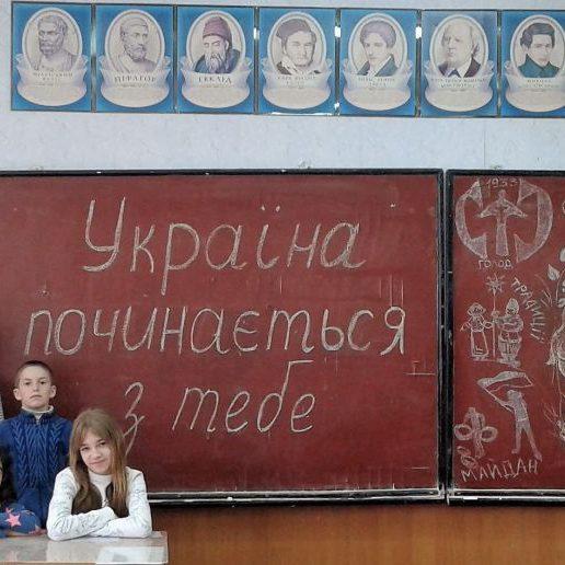 Учні 5Б класу Хмельницької СЗОШ І-ІІІ ст. №21