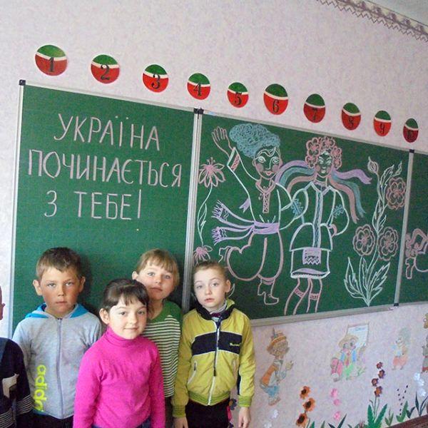 Федунська-загальноосвітня-школа-І-ступеня