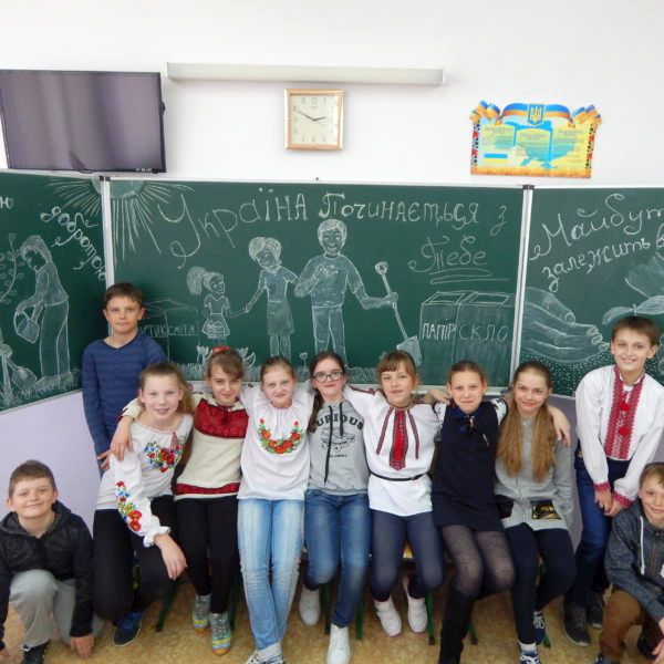 г.Вараш (Кузнецовск) школа №4, клас 5Б