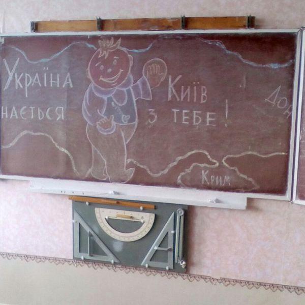 9-У класс Донской ОШ І-ІІІ ступеней Волновахского районного совета Донецкой области(1)