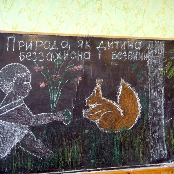 Борщівська 3ОШ()