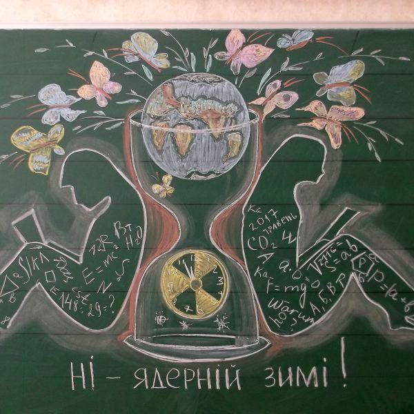 Ивановский УВК