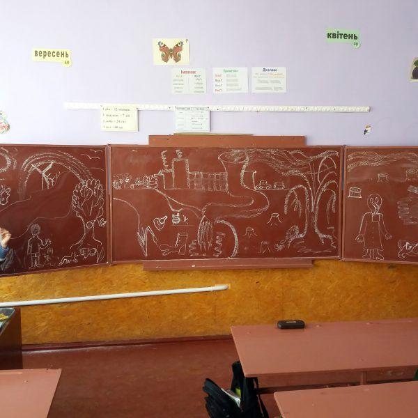 Миколаївська загальноосвітня школа І-ІІІ ступенів, 2 клас