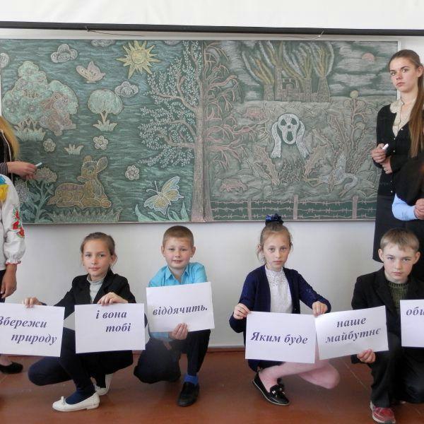 Михайлюцька загальноосвітня школа І – ІІІ ступенів, 10 клас