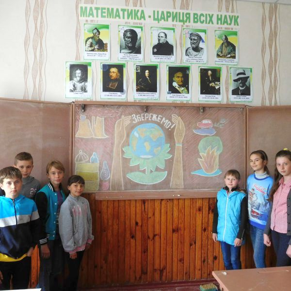 Робота учнів 6 класу Красногорівської ЗОШ І-ІІІ ступенів