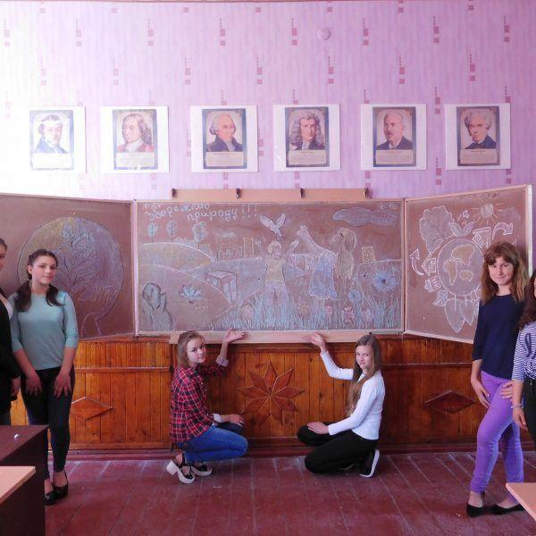 Робота учнів 8 класу Красногорівської ЗОШ І-ІІІ степенів