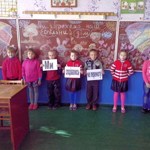 Учні 1 класу Гаврилівської ЗОШ І-ІІІ ступенів