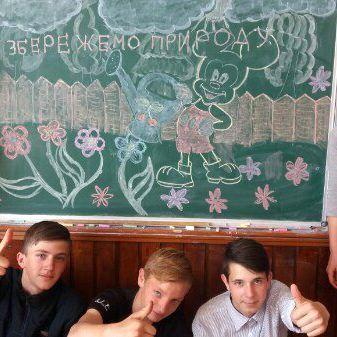 Учні 9 класу Котляревської ЗОШ І-ІІІ ст
