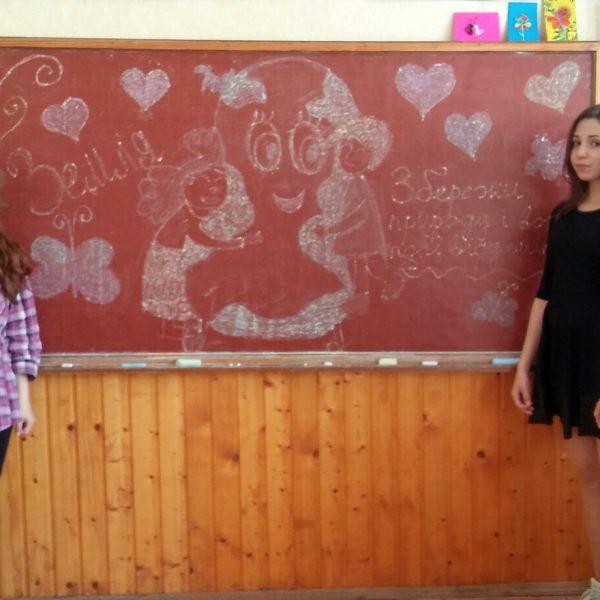 Школа І-ІІІ ступенів №306 міста Київ, 6-Г