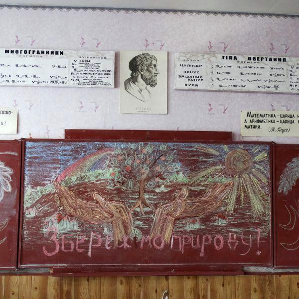 Ямпільська загальноосвітня школа І-ІІІ ступенів № 2, 7 клас
