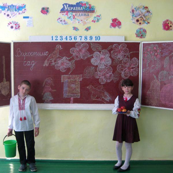 учні 2 класу СЗШ І-ІІІ ступенів села Вільшанка1