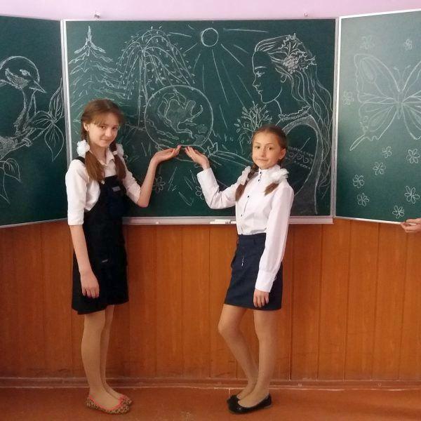 учні 7 класу Роменської ЗОШ І-ІІ ступенів №6