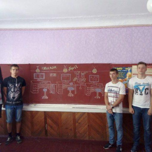 БургунськаЗОШ_11клас1