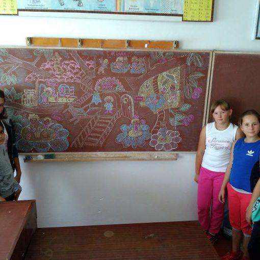 Білейківська загальноосвітня школа