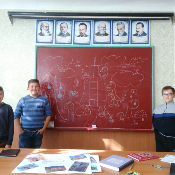 м.Білопілля_школа№2_7Бклас — копия