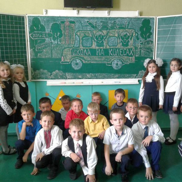 2-А класу НВК №2 м.Немирова
