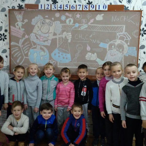 Благовіщенський НВК №2 ,1- Б клас