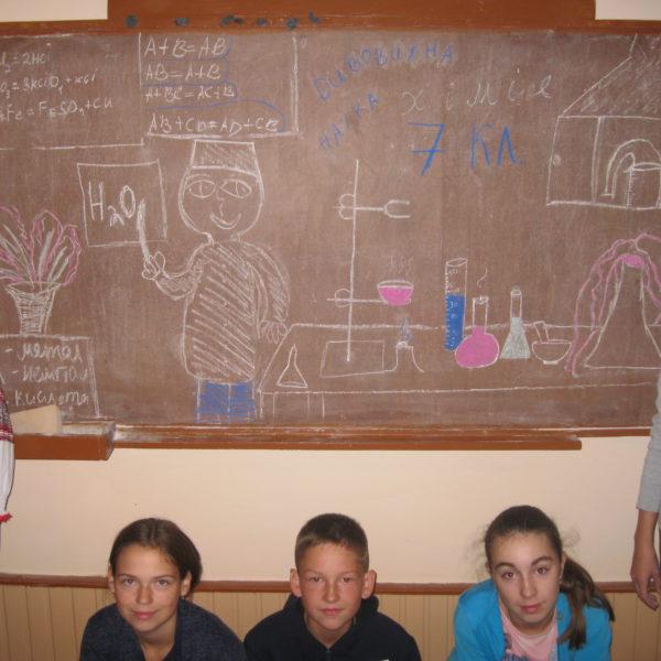 Владиславівська ЗОШ I-II ступенів, 7 клас