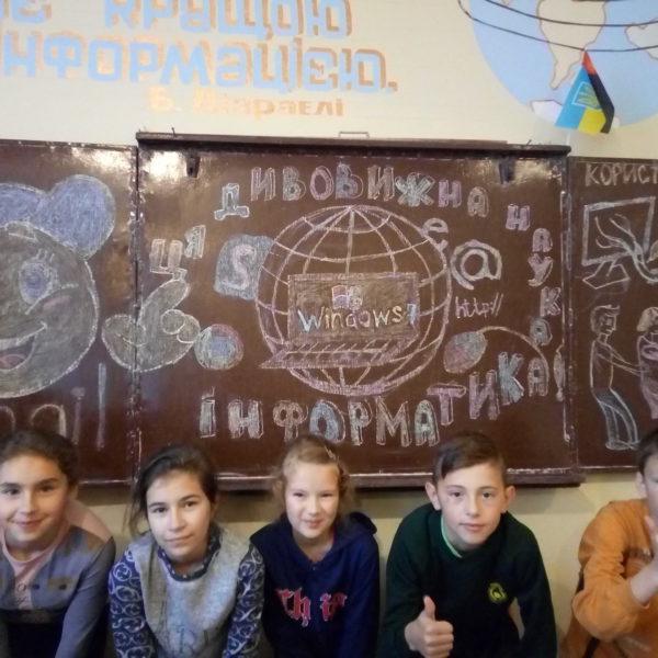 ЗОШ № 8 м. Дрогобич, 5 клас