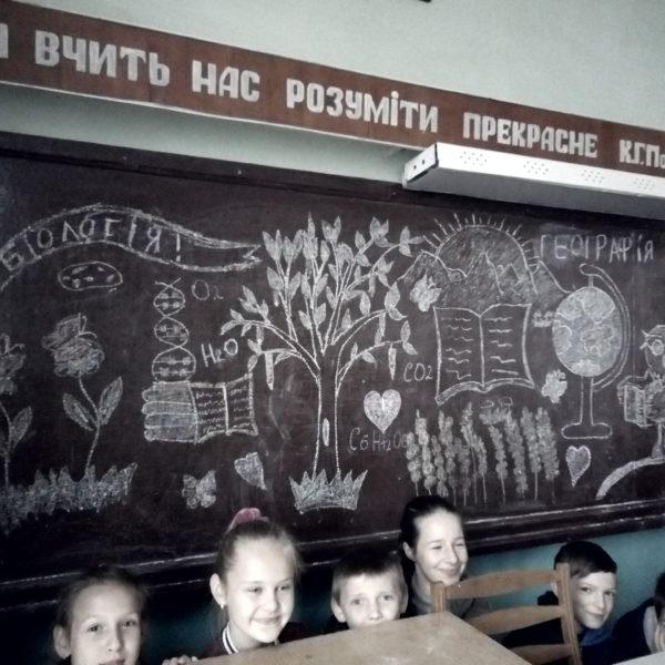 ЗОШ № 8 м. Дрогобич, 6 клас