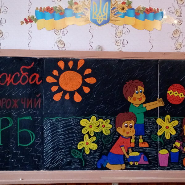 Камянська ЗОШ №3, 8 клас