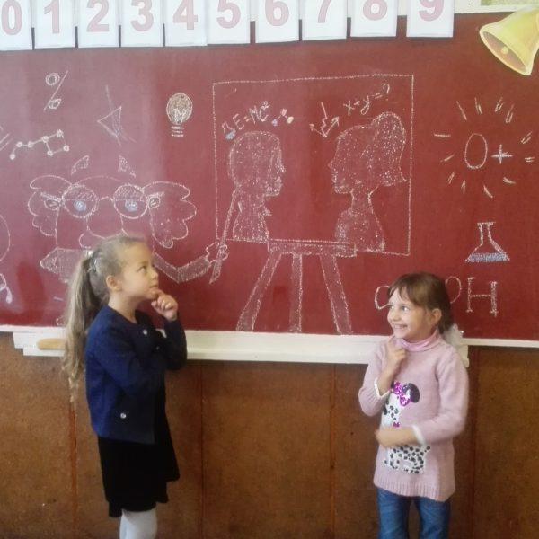 Козацька ЗОШ, 1 клас
