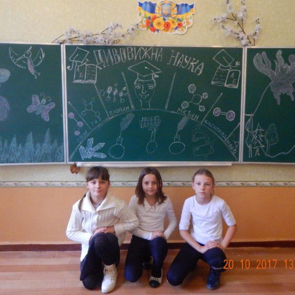 Краматорська загальноосвітня школа33