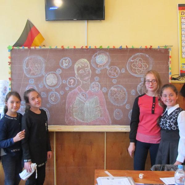 Мелітопольська ЗОШ №8, 5-А клас