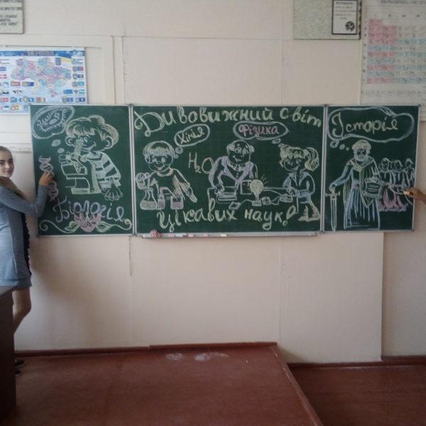 Мигалівецька ЗОШ, 9 клас