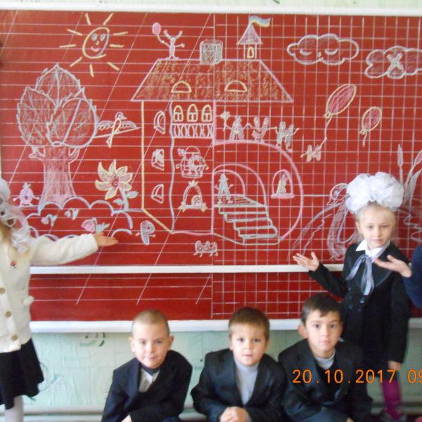 НВК с. Дебальцеве, 1клас