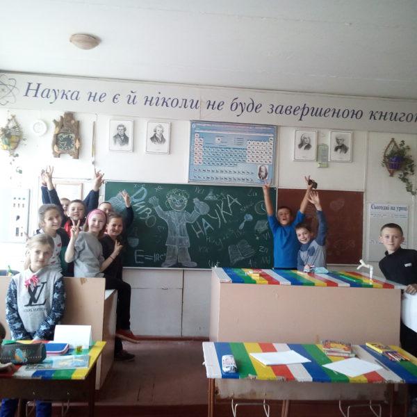 НВК с. Залізниця, клас 5А