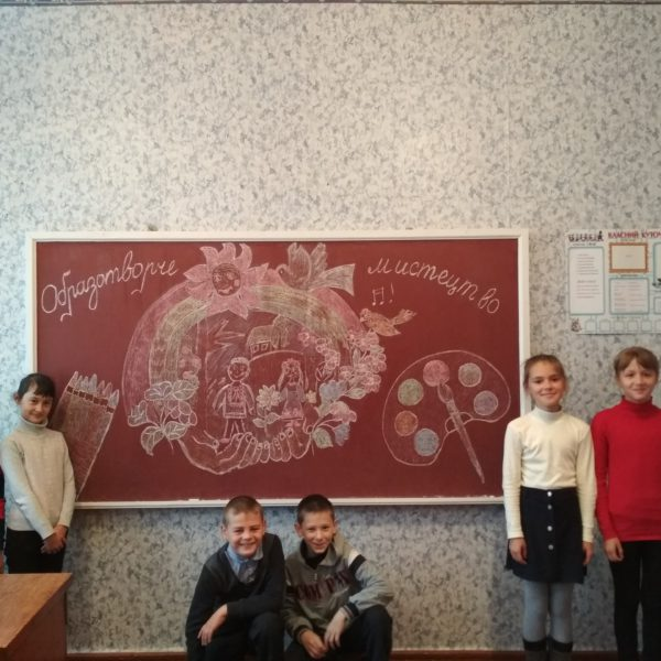 Северинівська загальноосвітня школа_5клас