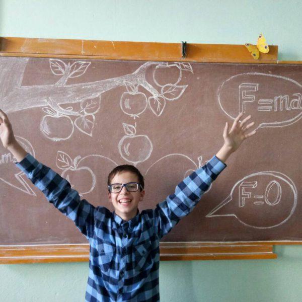 Школа 8_Хмельницкий_гайдара34_класс 10