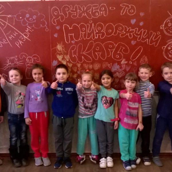 ЗОШ №1 м. Волноваха Донецька область 1 клас