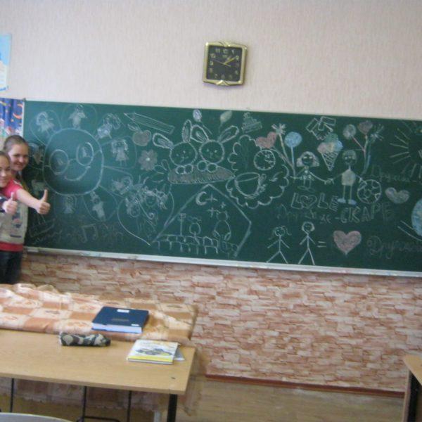 ЗОШ_с.Березівка_7 клас