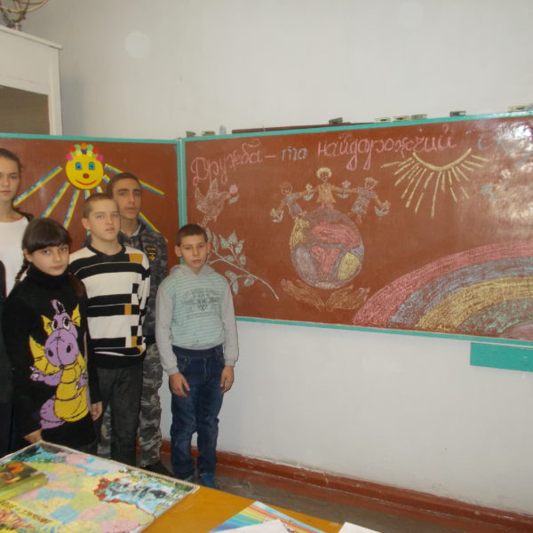 Калинівська ЗОШ І-ІІ ступенів, селище Калинівка, Бахмутський район, Донецької області 6 клас
